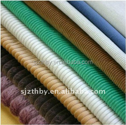 100% cotton free sample of sofa upholstery fabrics