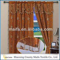 2015 New Made in china Cheap Elegant mirror curtain