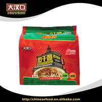 Reliable cheap hot sale wuhan raw materials in making noodles