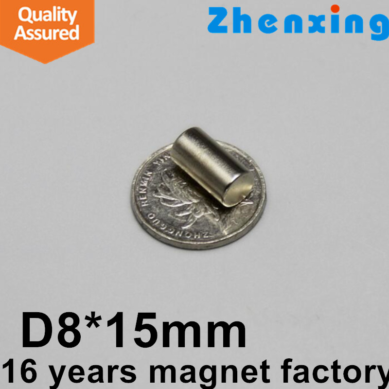 China factory Strong disc N52 Rare Earth Neodymium Magnets D20*2mm