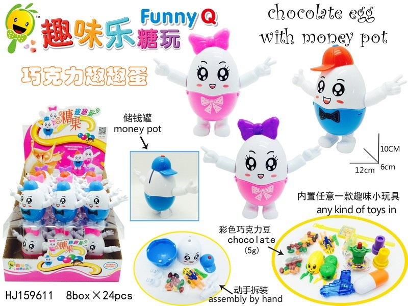 plastic surprise egg chocolate toys for kids buy toys from china wholesale egg prices