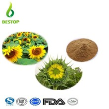 high quality organic sunflower lecithin powder