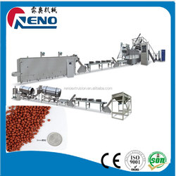 Cost price Best sell dog food extruded machine