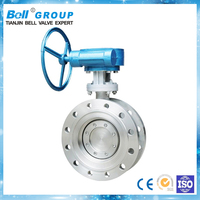 Manual Operated Worm Gear Hard Sealing butterfly valve