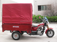 CE ISO CCC 150CC Air Cooled Three Wheel Cargo Tricycle for Passenger Cargo