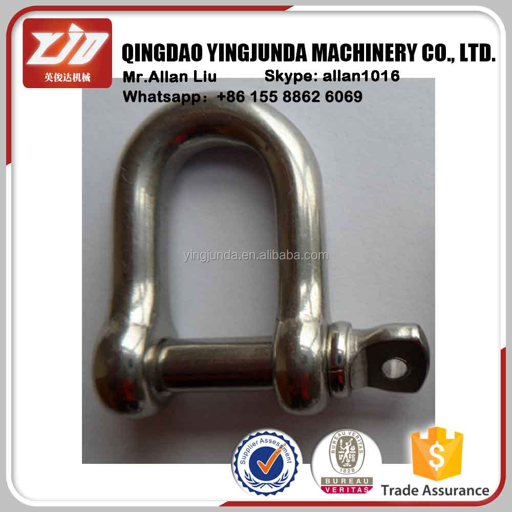 D Shape Stainless Steel Shackles