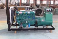 150kva generator prices generator 150 kva 150kva diesel generator price
