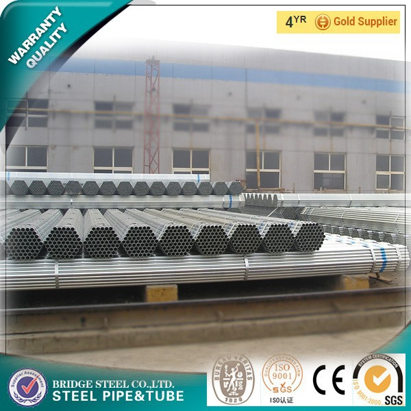 new products steel pipe porn tube/steel tube 8