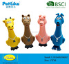 2014 Alibaba hot selling cartoon squeaky latex dog toys