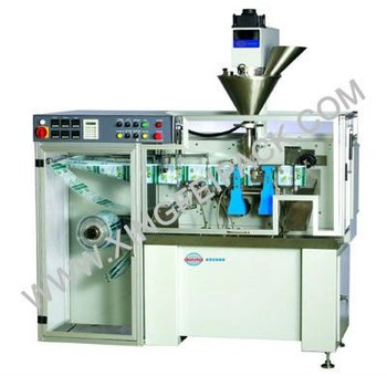 XFS-110 Automatic HFFS Pouch Packing Machine