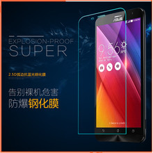 9h hardness 0.3mm Premium guard tempered glass screen protector For Asus zenfone 5