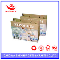 brown promotional kraft paper bag