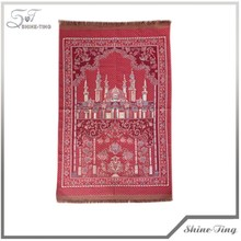 High Quality islamic prayer rug with lower price