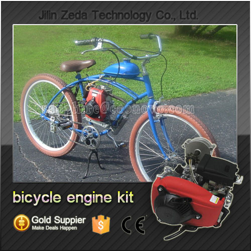 CNV 49cc 4 stroke bike engine kit/air cooled bicycle engine