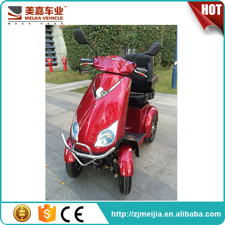 2015 new products mobility scooter 4 wheel MJ-17