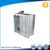 Hvac Air Duct Damper Motorized Volume Control Damper