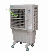 powerful mobile industrial air cooler price list air conditioner