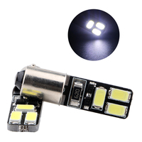 BA9S 5630 SMD WHITE CAR LED INTERIOR, DOME, LICENCE PLATE LIGHT BULBS H6W