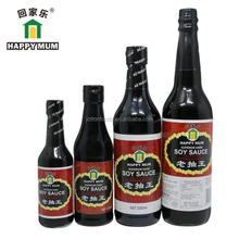 Hot Healthy BRC Best Selling Superior Dark Soy Sauce