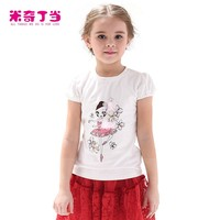2015 new design kids fashion tshirt girl brand sweatshirt clothing manufacturers turkey