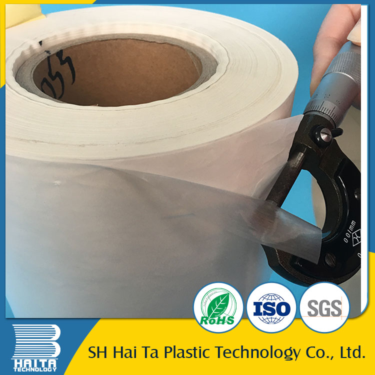 High frequency hotmelt adhesive film for sofa
