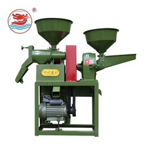 WANMA0929 Portable Price Of Rice Mill Machinery