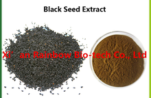 grape seed extract 95% opc Hot selling black seed oil bangalore