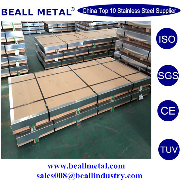 stainless steel sheet 2205 Stainless Steel Price Per Kg