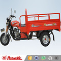 best new chinese factory supply cheap adult three wheel motorcycle cargo tricycle hot sale in africa