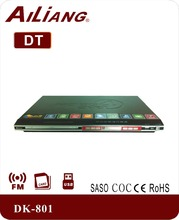 ailiang professional DVD Player DK-801