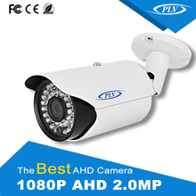 2.0 Megapixel 1080P AHD Bullet Camera 3.6mm 6mm fixed Lens Security Outdoor Surveillance cameras with IR