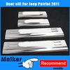 Stainless steel door sills scuff plate door sill plate inner For Jeep Patriot 2011 Maike manufacturer 4x4 auto accessories