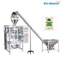Dry cheese powder filling packing machine