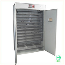 Farm machinery fertile chicken hatching eggs commercial incubators prices large capacity cheap automatic egg incubator