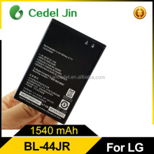 China phone high power battery for LG Prada K2/KU5400/Optimus EX/P940