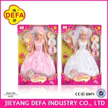 11.5 inch Wholesale princess doll