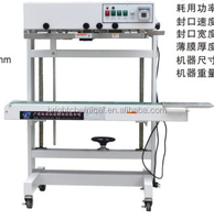 plastic film/ laminated film automatic sealer making machines