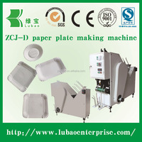 2015 hot sale Fully automatic paper cake tray plate forming machine