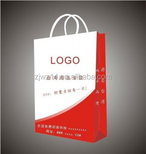 2015 fashion 2013 new luxury shopping paper bag/ art paper bag packaging/ luxury solid color paper bag