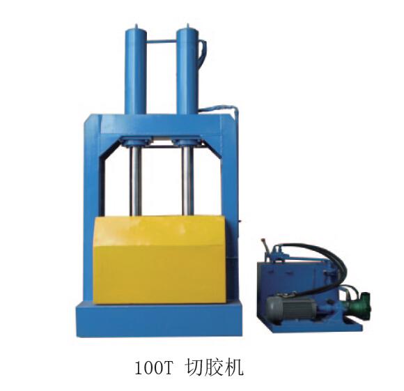 rubber cutter machine
