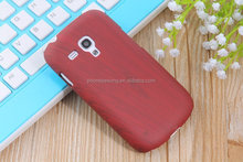 Hard plastic Wood GRAIN Case for Samsung Galaxy S3 Mini i8190