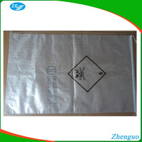 50kg flour rice grain seed feed fertilizer bag