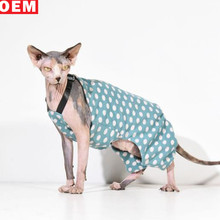 Wholesale Fashion Designer Pet Costume Cat Clothes For Hairless Cats