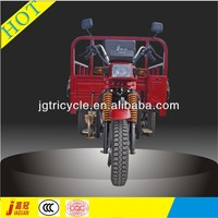 Adult popular 200cc three wheel motorcycle hot sale