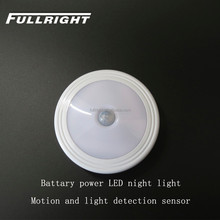 battery led stick-on light Motion and light sense battery operated led plant indoor light