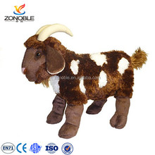 High quality colourful plush toy goat custom soft stuffed goat toy