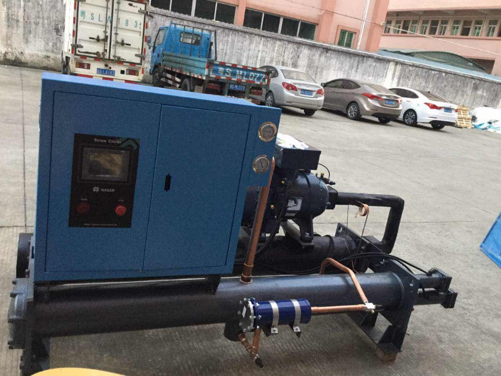 factory suppy food processing industry used chiller low price