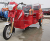 Electric tricycle for passengers/3wheel tricycle with passenger seat/ E rickshow E trike whith 48V500W differential motor