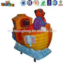 Qingfeng promotional product amusement swing car racing animal kiddy ride for sale