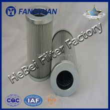 oil hydraulic filter, industrial cooking oil filter